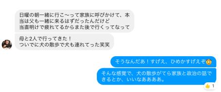 スクリーンショット 2019-08-05 22.14.58