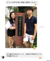 スクリーンショット 2019-08-05 22.18.16